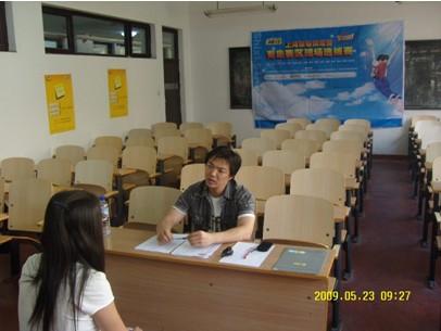 在青岛大学就业指导中心的支持下